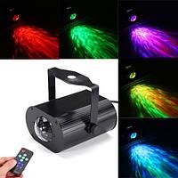 6W RGB Дистанционный LED Дисплей дискотека для сцены с водной волной Проектор AC85-265V
