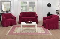 Чехол на диван и 2 кресла Vip сота Altinkoza. цвет малиновый