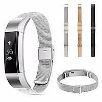 Часы из нержавеющей стали Стандарты Металлическая сетка для Fitbit Alta