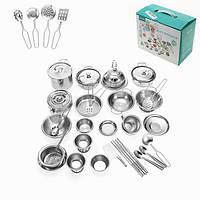 32PCS Mini Кухонная посуда Набор для кухни Кухонная посуда для ванны