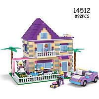 COGO Girl Series 14512 Princess Villa 892 шт. Набор для строительства блоков Кирпичи Игрушки Лучший подарок для девочек