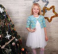 Платье праздничное 300-961