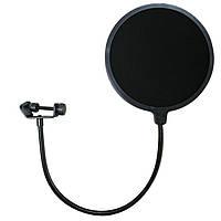 Double Layer Studio Микрофон Микрофонный поп-фильтр для беспроводного поворотного кронштейна для записи