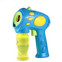 Игрушка для выдувания пузырьков пистолет-распылитель Палочка для детей электрический автоматический водяной пистолет детские игрушки