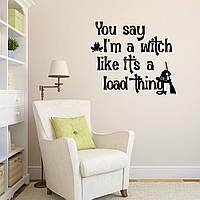 KST-10 Хэллоуин ПВХ ведьмы стены стикеры гостиной спальни украшения стены стикеры