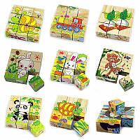 9PCS / Set Деревянные шесть боковых росписей Puzzle Блоки Красочные образовательные деревянные игрушки для детей