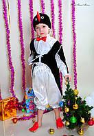 Детский карнавальный костюм для мальчика Пингвин 3-7 лет. Оптом