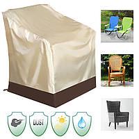 IPRee™84x67x73CMВодонепроницаемыHighBack Chair Cover На открытом воздухе Защита от патио