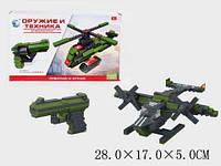 "Конструктор ""Оружие и техника"", в кор. 28х17х5 /60-2/"