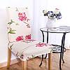 KCASA WX-PP3 Элегантный цветок Упругие Stretch Chair Seat Cover Столовая Главная Свадебное Декор, фото 4