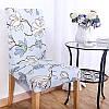 KCASA WX-PP3 Элегантный цветок Упругие Stretch Chair Seat Cover Столовая Главная Свадебное Декор, фото 6