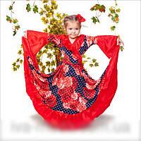 Детский карнавальный костюм для девочки Цыганка 4-10 лет. Оптом