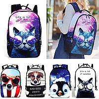 МультфильмполиэфираIPRee®Рюкзакдляноутбука Симпатичное животное Собака Кот Рюкзак школьной сумки