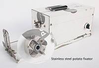 Автоматическая овощерезка 528-3 (3в1) Патент, СЕ, СЭС, фото 1