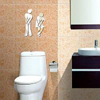 3D Зеркало Акриловые серебряные наклейки стикер стены Ванная комната Туалет DIY Площадь зеркало наклейка