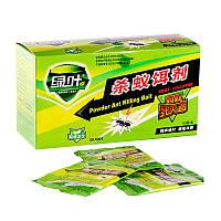 2шт Зеленый Лист Муравьиный наживка Мощный муравейник Убийца для домашних животных Борьба с вредителями