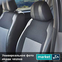 Чехлы на сиденья Renault Kangoo из Экокожи и Автоткани (Elegant), полный комплект (5 мест)