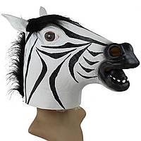 Funny Zebra Латекс Head Маска Animal Cosplay для фестиваля костюмов на Хэллоуин
