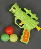 Пистолет с шариками 2688-1 зелёный