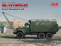 1:35 Сборная модель автомобиля ЗиЛ-131 МТО-АТ, ICM 35520