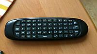 Air mouse C120 (TK668) гироскопная аэромышь-клавиатура, Новая (В Наличии)