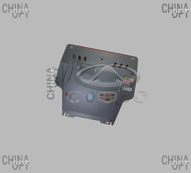 Защита двигателя металлическая, Geely Emgrand EC7[1.8], ECEC7, ЩИТ