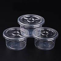 Жидкие контейнеры 10Pcs Чехол Takeaway Take Away Plastic Round для лабораторного соуса