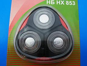 Ножевой блок НХ-853(для Бритв Новый Харьков)