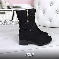 Женские зимние чёрные ботиночки замшевые