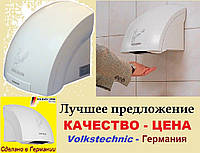 Сушилка для рук Volkstechnic HT 2001 Германия