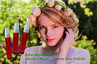 ЛЮКС Копии. Стойкость до 12 ч!!! Франция.Духи женские номер 92 – аналог Chanel – Chance Eau Fraiche