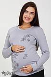 Лонгслив для беременных Muriel LS-46.022 серый, фото 2