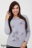 Лонгслив для беременных Muriel LS-46.022 серый, фото 4
