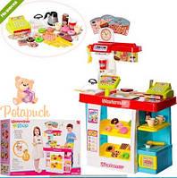 Игровой набор Супермаркет (Магазин) 889-73-74