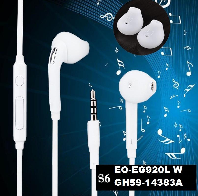 Наушники GH59 Handfree вакуумные с микрофоном (белые)