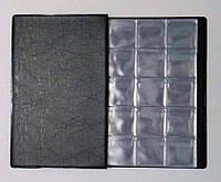 Альбом на 240 монет, размер ячейки 35 на 35 мм НОВИНКА
