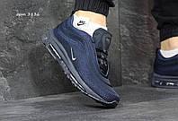 Кроссовки Nike Air Max 97, синие с серым