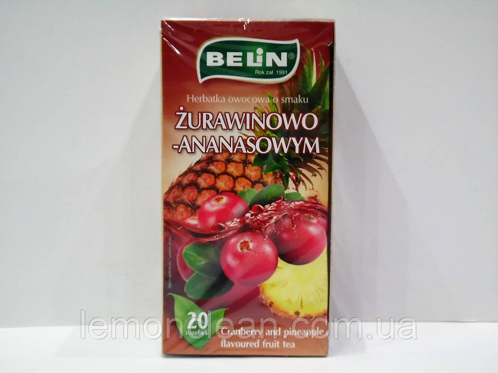 Фруктовый чай Belin с ароматом клюквы и ананаса 20 пак