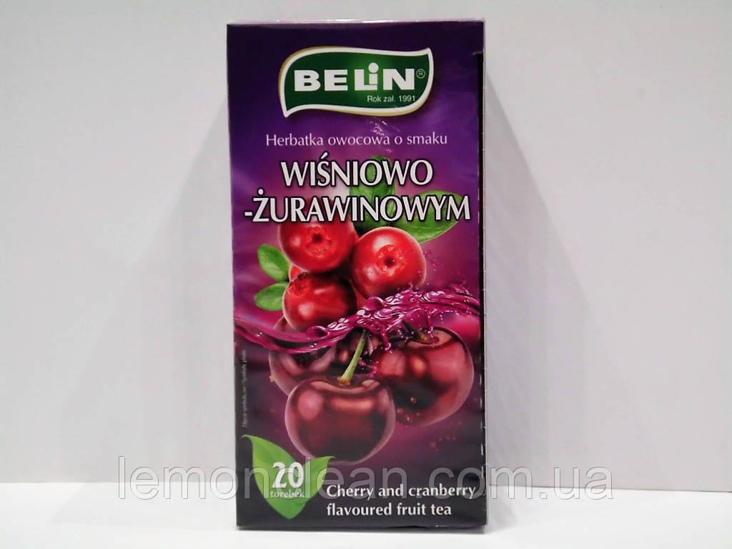 Фруктовый чай Belin 20 пакетиков, вишня и клюква
