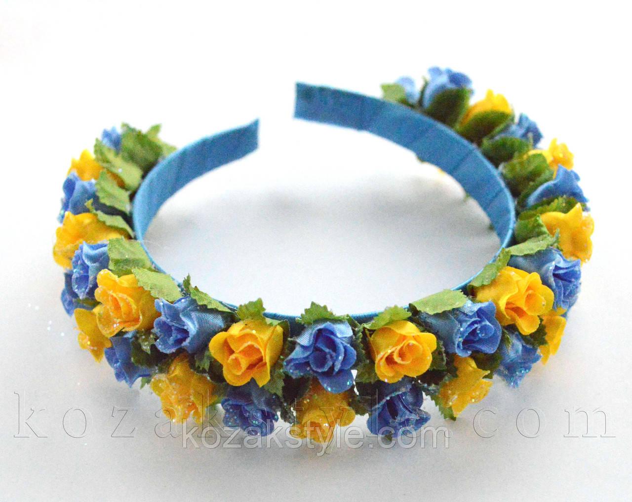 """Обруч для волосся """"Жовті та блакитні троянди"""""""