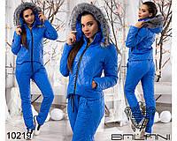 Зимовий спортивний костюм з плащовки та синтепону 150