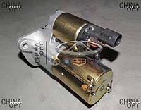 Стартер, 477F, Chery E5 [1.5, A21FL], Аftermarket
