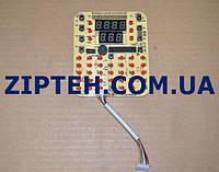 Плата управления для мультиварки Saturn ST-MC-9181-39