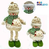 Снеговик с выдвижными ногами, под ёлку (40-70 см)