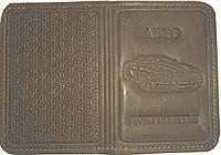 Кожаная обложка на водительские документы цвет тёмно-коричневый