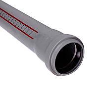 Труба для канализации 32 мм длинна 2000 мм Ostendorf ОСМА