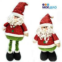 Дед Мороз с выдвижными ногами, под ёлку (40-70 см)