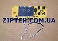 Плата управления для мультиварки Saturn KY-DL100
