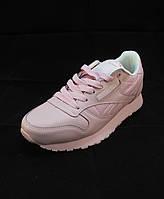 Кроссовки женские Reebok Classic Leather розовые (р.37,38,39,40,41)