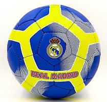 М'яч футбольний Real Madrid FB-0047-775
